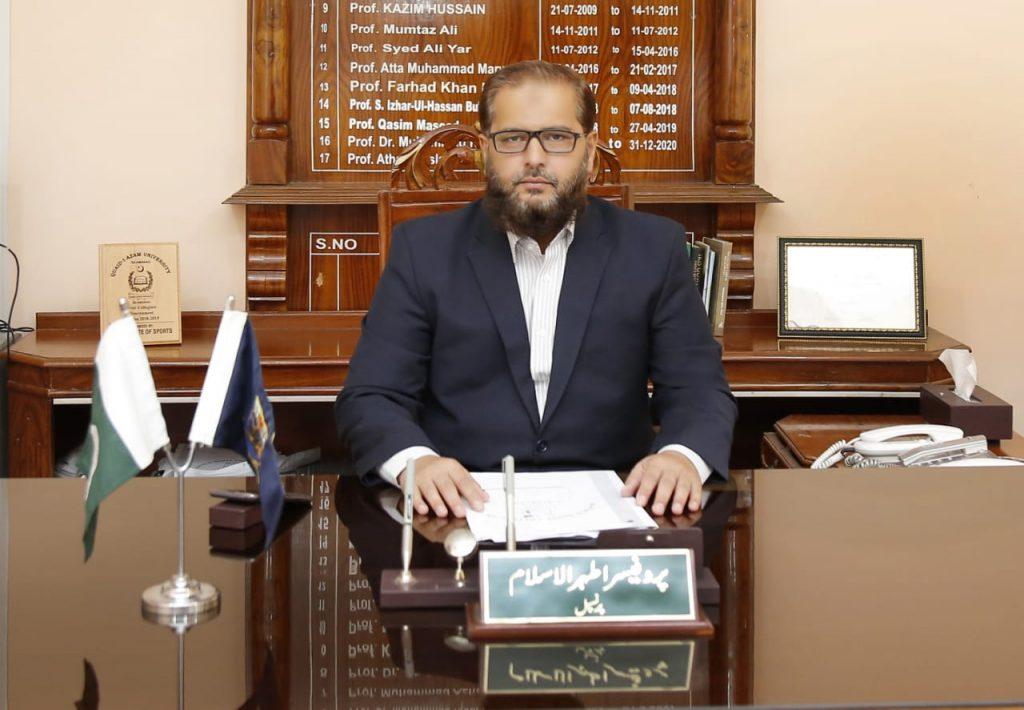 Prof. Athar Ul Islam